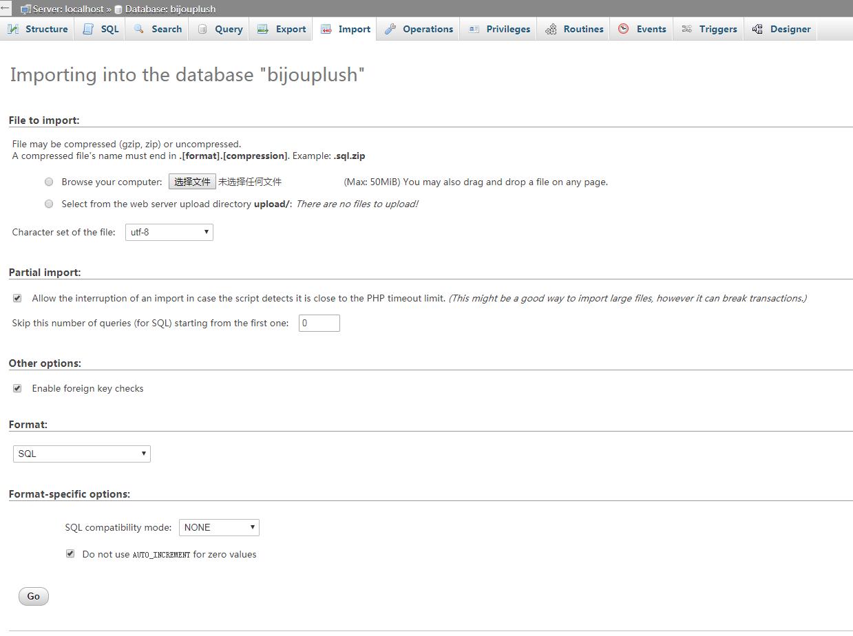 如何使用phpmyadmin完整无损迁移wordpress整站