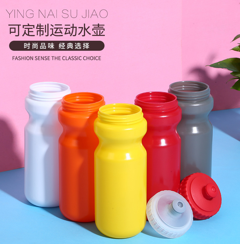 sport water bottle 5