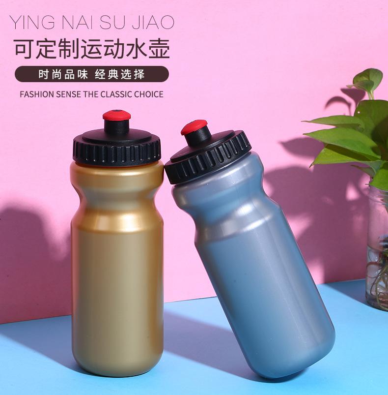sport water bottle 7