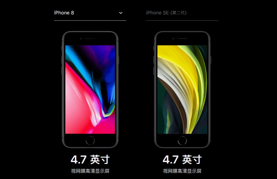 2020 二代iPhone SE 4.7寸小屏 喜欢iPhone SE的,当然喜欢它的小屏幕4寸,单手操作相当方便,指头绕着屏幕前前后后,上上下下打两个圈都可以啦,新款2020 iPhone SE大了那么一丢丢,再加上4.7 英寸视网膜高清显示屏色彩绚丽,细腻画质梦绕枕头儿。