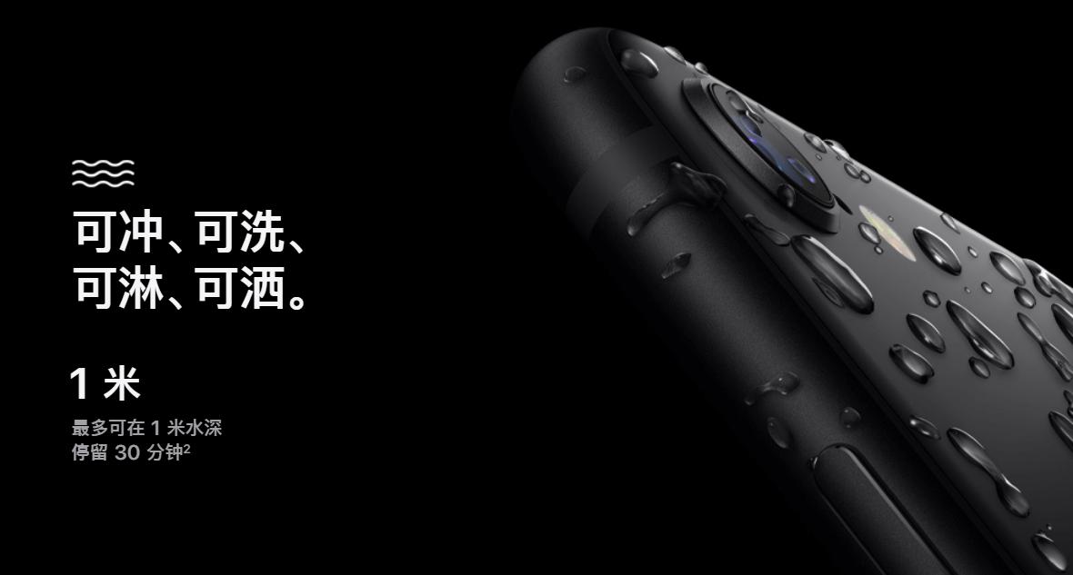 新款2020 iPhone SE 防水