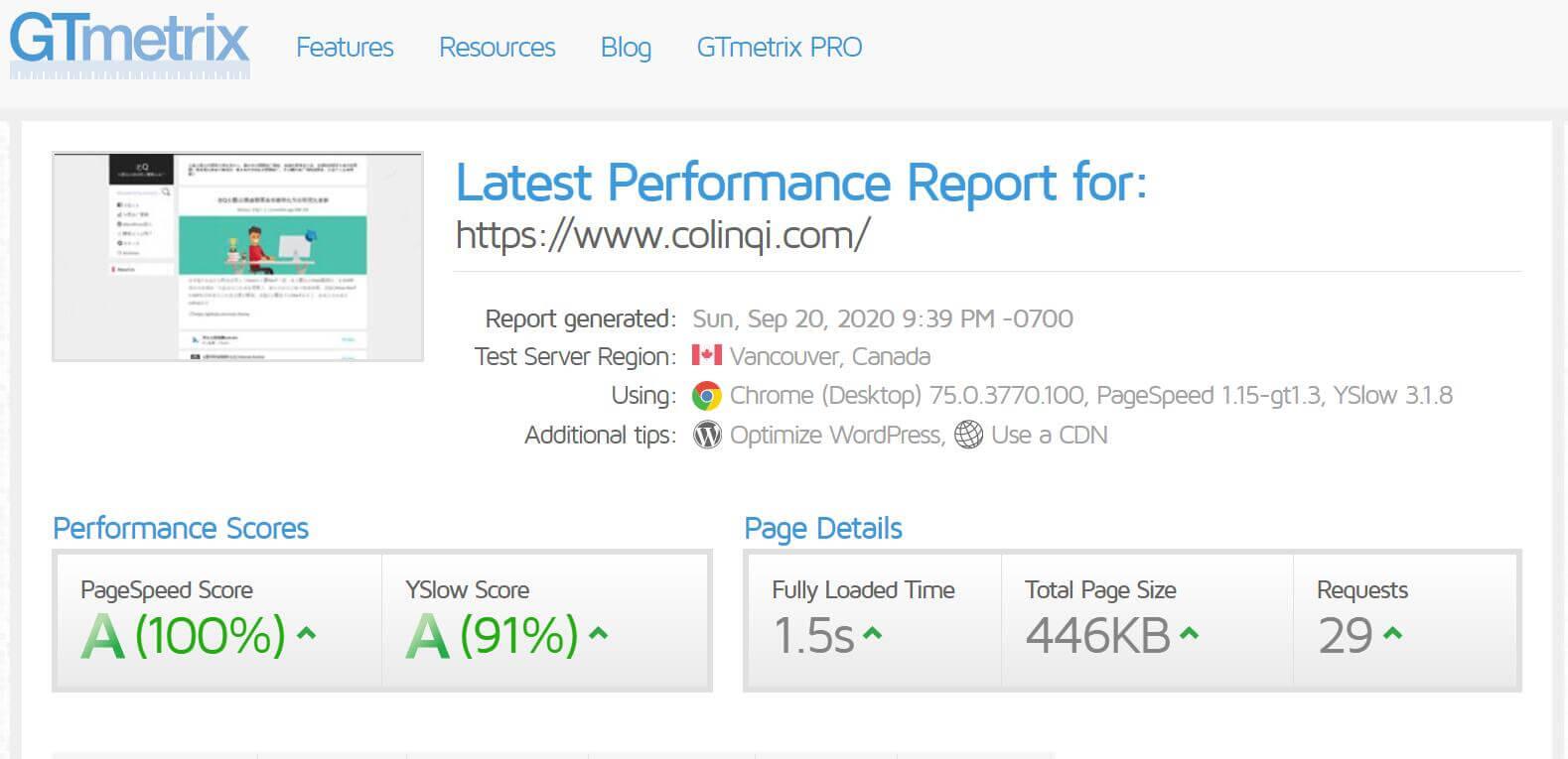 在线网站速度检测GTmatrix